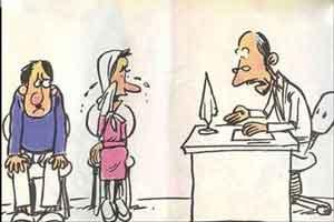 طنز جالب در دادگاه خانواده