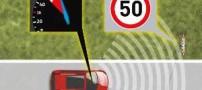 خودرویی که اجازه سرعت بالا نمی دهد!!