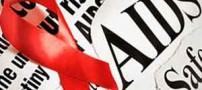 رابطه خطرناک شیشه و ایدز را بدانید