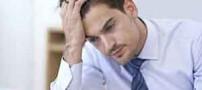 چگونه می توان استرس را کنترل کرد