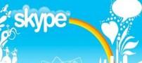 روش استفاده از اسکایپ
