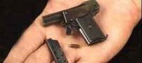 جالب و کوچکترین اسلحه جهان (عکس)