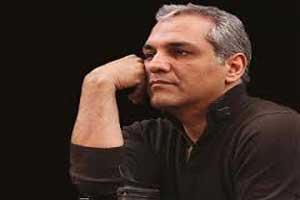کیک تولد دیدنی مهران مدیری در 47 سالگی (عکس)