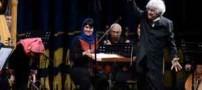 وضعیت عجیب بهترین موسیقیدان جهان در تهران (عکس)