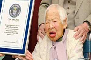 درگذشت پیرترین انسان دنیا و ثبت شده گینس (عکس)