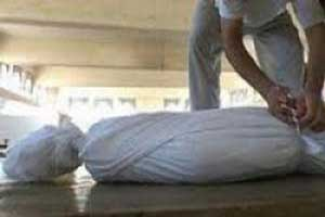 چرا بدن انسان پس از مرگ نجس می شود