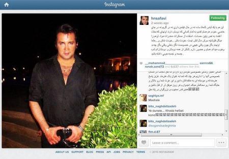 تمسخر حسام نواب صفوی توسط شبکه ماهواره ای! (عکس)