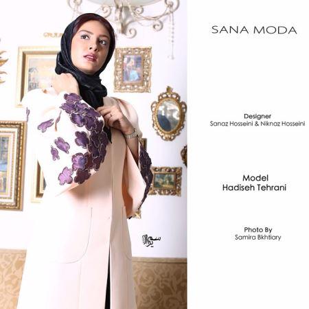 مدل شدن یکی دیگر از بازیگرهای زن ایرانی (عکس)
