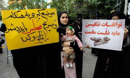 تظاهرات بدون مجوز دلواپس های تهران در خیابان ها (عکس)