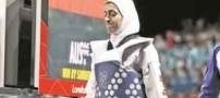 اخراج دختر ورزشکار ایرانی از دانشگاه (عکس)