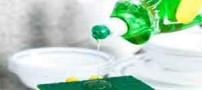 کاربردهای جالب مایع ظرفشویی!!