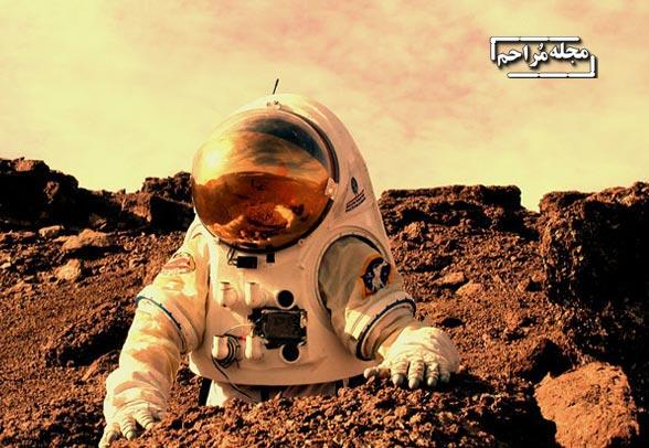 دانستنی های جالب کره مریخ