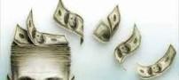 روش جدید و جالب پول در نیاوردن این زوج (عکس)