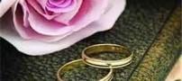 ماجرای خواندنی عروس پیدا کردن یک پیرزن! (طنز)