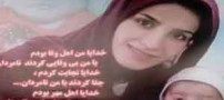 جنجال سربریدن زنی در جنگل های مازندران پس از تجاوز! (عکس)