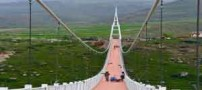عکس های دیدنی بلندترین پل معلق خاورمیانه در اردبیل