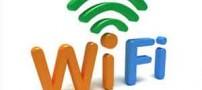 تفاوت wifi و wireless چیست