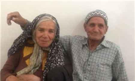 ازدواج مسن ترین زوج عاشق ایرانی جهانی شد (عکس)