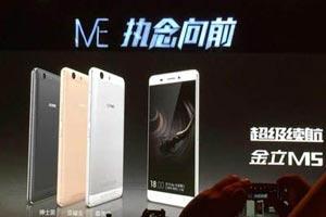 دو گوشی موبایل چینی که غوغا بپا کردند! عکس