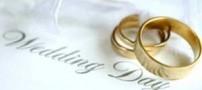 شرایط یک ازدواج موفق