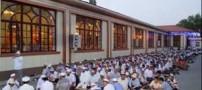 آداب مردم قرقیزستان در ماه رمضان
