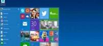 افشای قیمت و جزئیات فروش ویندوز 10