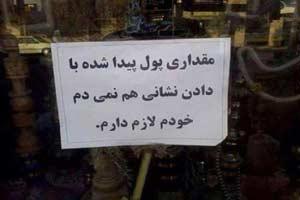 جدیدترین سوتی های جالب و خنده دار ایرانی