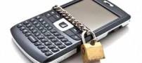 روش های حفظ حریم امنیت در تلفن همراه