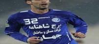 مدل شدن فوتبالیست سرشناس ایرانی ! (عکس)