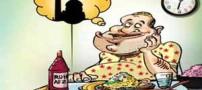 شعر طنز و بامزه ماه مبارک رمضان