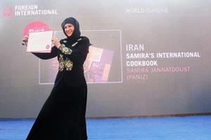 جایزه بهترین کتاب آشپزی جهان به زن ایرانی (عکس)