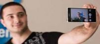 14 روش برای گرفتن عکس سلفی خوب