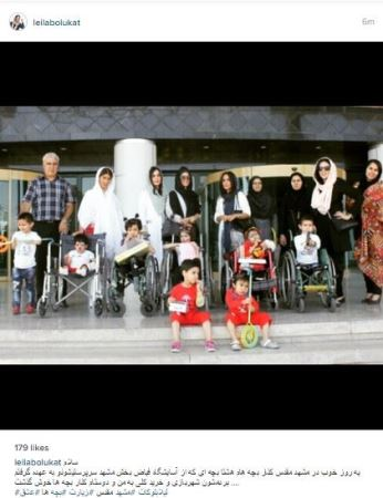بازیگر زن ایرانی با هشت فرزند معلولش ! (عکس)