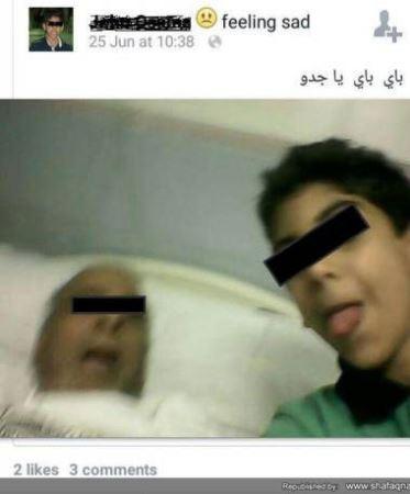 شوک اخلاقی در عربستان ! (عکس)