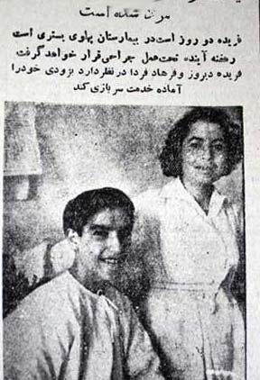 اولین زن ایرانی که تغییر جنسیت داد (عکس)