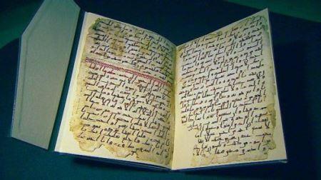 کشف حیرت انگیز قدیمی ترین نسخه خطی قرآن (عکس)