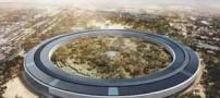 ساختمان بسیار جالب شرکت اپل به شکل سفینه فضایی