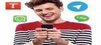 آداب و روش تلگرام بازی