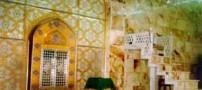 عکس داغ و دیدنی از عمامه امام علی (ع) در موزه !
