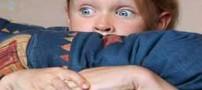 ترس در کودکان را چگونه از بین ببریم