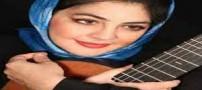 اولین زنی که در ایران دکترای گیتار گرفت (عکس)