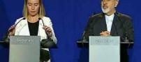 توافق هسته ای ایران و 1+5