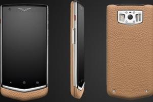 فروش گوشی موبایل 160 میلیون تومانی در پایتخت