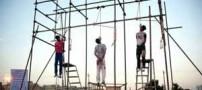 عکس های دلخراش اعدام سه نفر در کرج (16+)