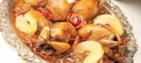 طرز تهیه بلدرچین با سس انار و زردآلو