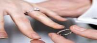 پیشنهادهایی برای یک ازدواج موفق