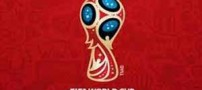 زمان و مکان فینال جام جهانی 2018 اعلام شد