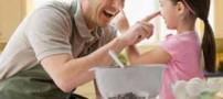توصیه های ارزشمند یک پدر به دخترش