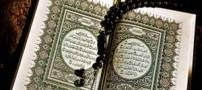 فضیلت سوره محمد