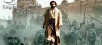 آنچه که خداوند از سلیمان پرسید